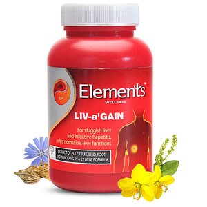 Elements WELLNESS LIV-a GAIN 60 VEG CAPS