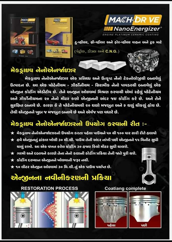 Mach drive nano energizer for two and three wheeler engines vestige information 2